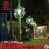 Lumières extérieures de coutume de la lumière de Pôle de décoration de festival de DEL Ramadan 220V 110V