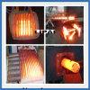 鍛造材のための誘導加熱機械の専門の製造