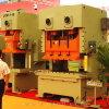Abrir-Tipo imprensa de potência do Dois-Ponto (JH25-110), máquina do perfurador