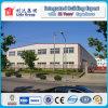 ISO & 세륨에 의하여 증명서를 주는 넓은 경간 빛 강철 구조물 건물