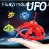 赤外線センサーの空飛ぶ円盤UFOのクラフトのおもちゃの手によって制御される浮かぶこと
