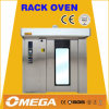 Heißes Air Rotary Bread Oven Prices Rotary Rack Oven (Hersteller CE&ISO9001)