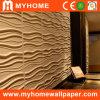 Comitato di parete moderno del PVC 3D di disegno dell'onda di Guangzhou per la stanza da bagno