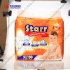 Starr 피복은 매우 연약한 처분할 수 있는 아기 기저귀/아기 배려를 좋아한다