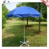 Напольный зонтик Sun с вашей собственной конструкцией логоса