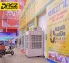 Горячий проводник воздуха Drez портативный специально для шатров & напольных больших случаев, коммерческих деятельностей, свадебных банкетов