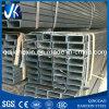 Heißes Sale Rectangular Steel Pipe 13*26*0.5mm-400*200*10