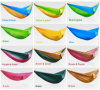 옥외 Hammock Double Hammock Camping Survival Hammock Parachute Cloth Outdoor 또는 Indoor 270*145cm 1PC
