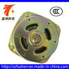 60W Mini Yellow Cover Wash Motor