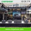Van de Openlucht LEIDENE van Chipshow P5.33 LEIDENE VideoHuur van het Scherm Vertoning