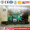 комплект генератора газа силы 20kw электрический с безщеточным альтернатором