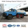 7cbm Dongfeng Special Truck for Road Sprinkler