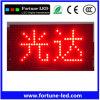 P10 (1r) - módulo do indicador de diodo emissor de luz V706