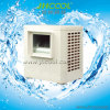 Охладитель металла передвижной испарительный (JH08LM-13S3)