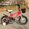 Bicicleta dos miúdos/bicicleta baratas e encantadoras das crianças
