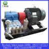 유압 Waterjet 강화 펌프