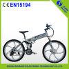 Складывая велосипед электрическое G4 горы