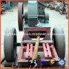 Машина шредера энергии сбережения деревянная Chipper