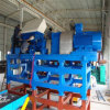 銅アルミニウム鋼鉄リサイクルの分離器