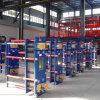 Platten-Wärmetauscher Soem-Gasketed für Heizung, das Abkühlen, HVAC, Papierherstellung etc.