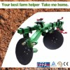 手Walking Tractor Farm One-Way Disc Plough (1LY220)