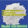Minoxidil intermédiaire pharmaceutique de bonne réputation et de vente chaude