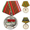 Ribbonの極度のQuality Medals Award Honor Award Medal