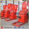 Yuhong Big Capacity Scrap Metal Crusher Machine Hot Selling