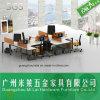 2016 새로운 사무실 워크 스테이션 테이블 디자인 컴퓨터 책상