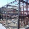 Здание быстрой конструкции стальное структурно,