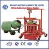 小さく移動可能で具体的な煉瓦作成機械(QM40A)