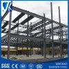 Serie del almacén de la estructura de acero