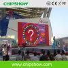 Фабрика модуля индикации СИД полного цвета Chipshow P8 SMD напольная