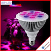 12W E27 PAR38 LED는 가족 실내 플랜트를 위해 가볍게 증가한다