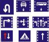 차도 도로 표시