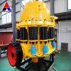 Trituradora durable del cono de Shangai Dingbo con capacidad grande