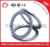 Thrust Ball Bearing (51317) for Your Inquiry