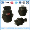PA66 medidor de água Volumetric da roda de nylon da aleta da classe material C R=160