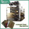 Máquina de embalagem de papel movida a motor de alta velocidade (ZT9804 & HD4913)