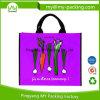 Хозяйственные сумки дешевого цены поставкы фабрики Recyclable сплетенные PP