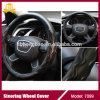 Massage 3D Lambskin Leather Car Steering Wheel Cover