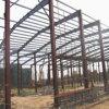 جديد ناعم سطحيّة سقف صفح في بناية منتوج