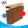 Almofada de refrigeração industrial de alta qualidade para uso de estufa