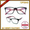 Glaces d'oeil de bâti optique du modèle Op0849 neuf