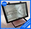 Fábrica Hot Sells Halogen Work Light 1000W