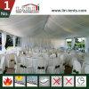 ナイジェリアのアルミニウム構築党テントのイベントの中心のテント