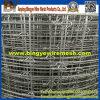 アルミニウムヒツジの管の塀の製造業者