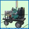 500barディーゼル機関の砂の発破工の洗剤の高圧洗濯機機械