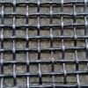 Минирование хорошего качества фильтруя сетку (сетка сетки песка)