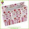 バレンタインの美しい印刷紙の装飾的なギフト用の箱